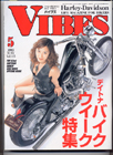 VIBES vol.115