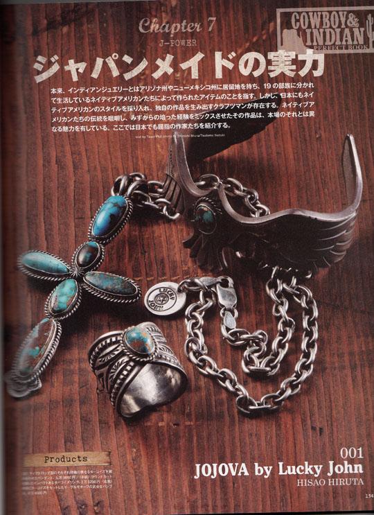 Free & Easy APRIL 2012 別冊 COWBOY&INDIAN 2