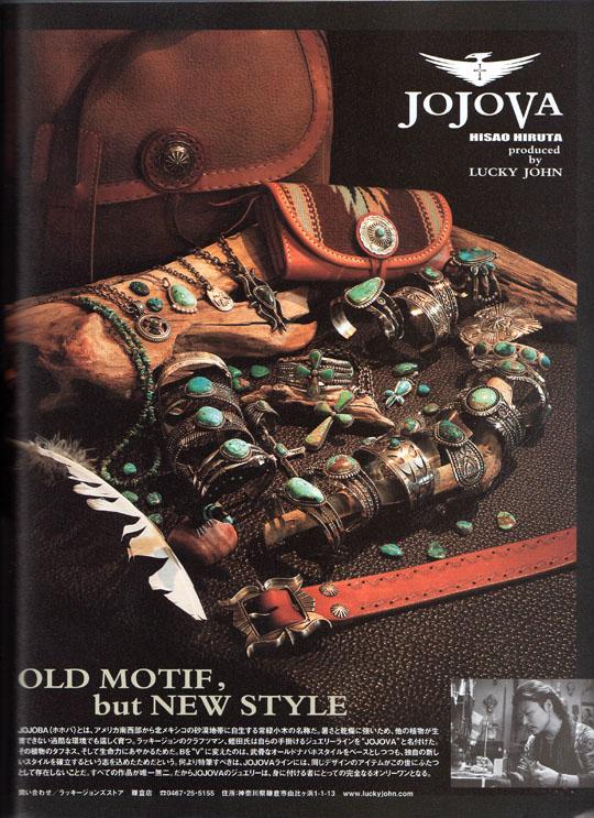 Free & Easy APRIL 2012 別冊 COWBOY&INDIAN 4
